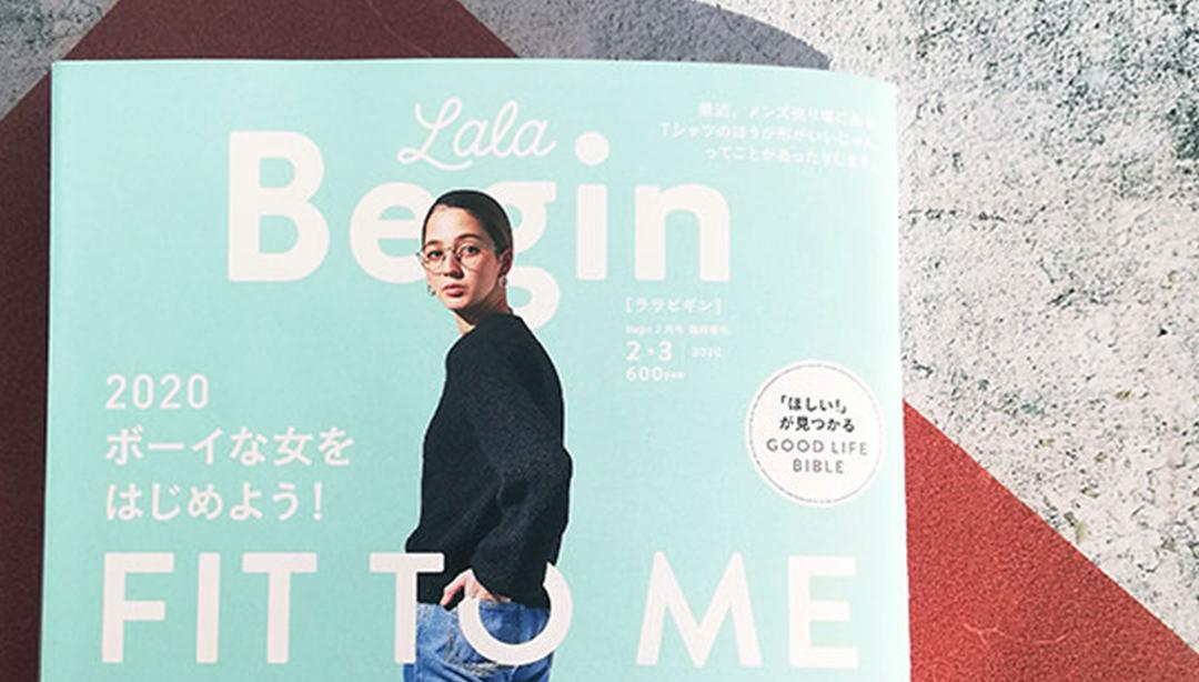 LaLa begin 表紙